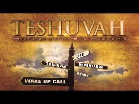 Teshuvah – Part 2